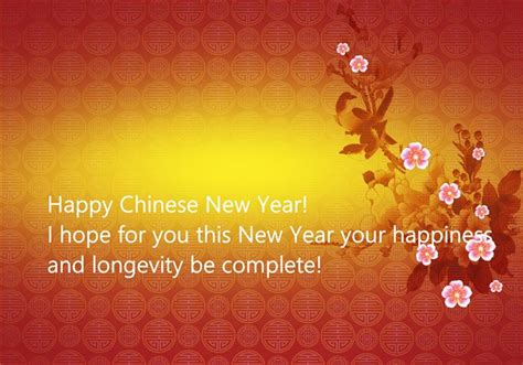 new year wishes translation new year quotes in image quotes at