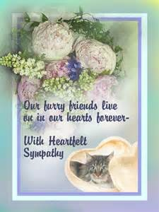 sympathy card cover with botanical artwork in brown and silver green memes