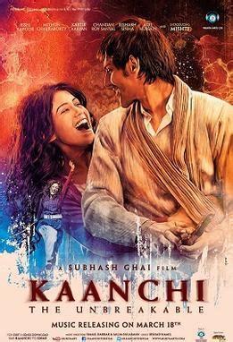 film india lucu terbaru 2014 kaanchi the unbreakable wikipedia