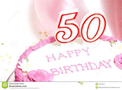 Free Happy 50th Birthday Clip Art 51 Happy 50th Anniversary Clip