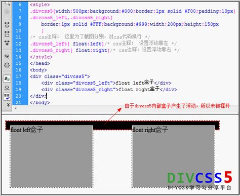 div float clear css clear both清除浮动 thinkcss