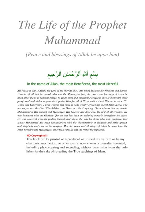 biography of muhammad life the life of the prophet muhammad pbuh