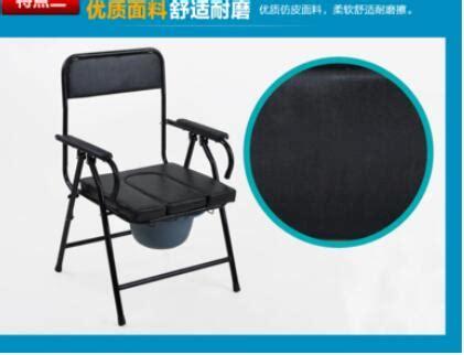 craft  stool toilet foldable toilet seat  sitting