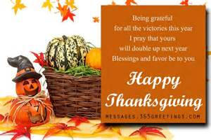 happy thanksgiving greetings 2014 happy thanksgiving wishes greetings cards images