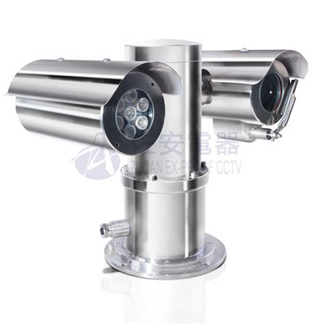 Cctv Explosion Proof 2megapixel hd 32x explosion proof atex cctv with pan tilt infrared light