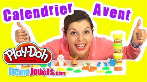 Shopkins Calendrier De L Avent Play Doh Calendrier De L Avent 2015 P 226 Te 224 Modeler D 233 Mo