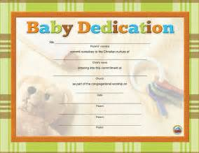 baby dedication certificate sunday publishing board