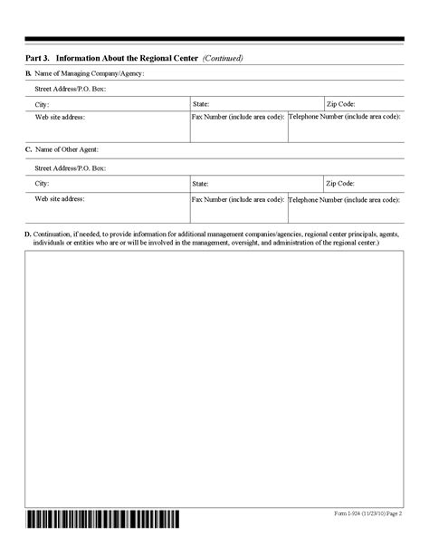 sle of form i 485 information about reviews about bet fred bingo betfred football bet calculator