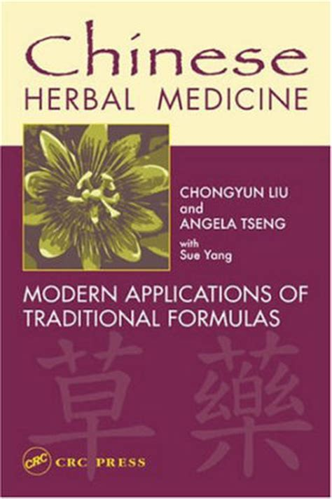 clinical applications integrated traditional medicine tcm and western medicine books herbal medicine modern applications of