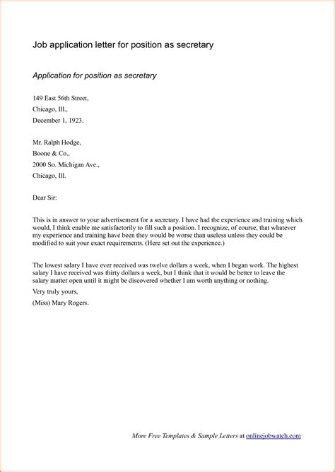 New Application Letter Format 8 application letter format budget template letter