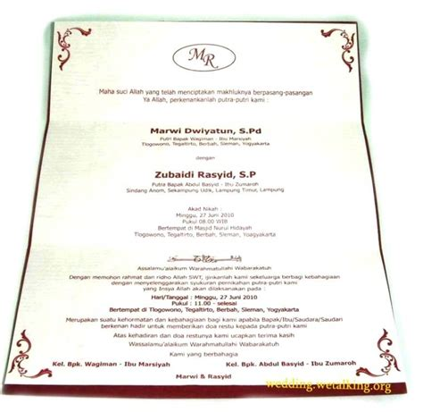 kerala hindu wedding invitation wording sles marriage invitation letter kerala letters free sle