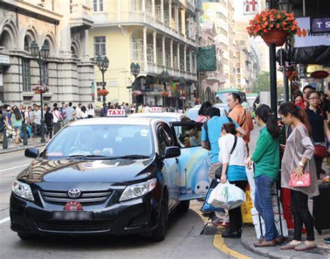 The Vigilante Taxi by Vigilante Shames Appalling Taxi Drivers