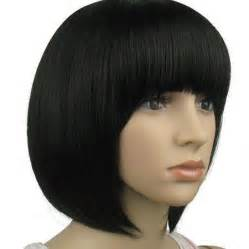 wigs hairstyles wigs for black 2black hair style black hair style