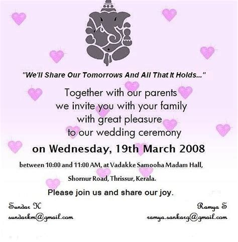 Wording on wedding invites     of the couples are also