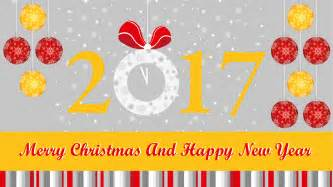 happy new year 2017 images poempro