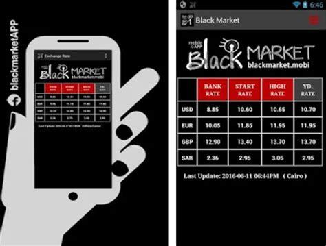 black market apk download latest version 1  com
