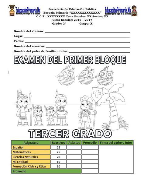 examen de tercer grado de primaria bloque 3 2016 examen del tercer grado para el primer bloque del ciclo
