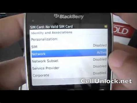 how to unlock blackberry bold 9900 9930 rogers, at&t, t