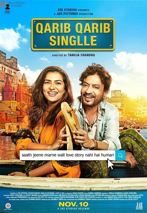 film single raditya dika watch online qarib qarib singlle 2017 hindi full movie watch online