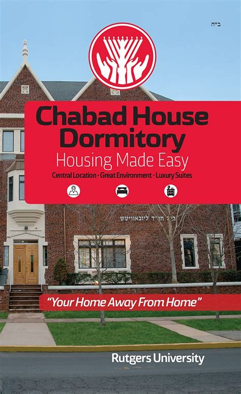 chabad house chabad house dormitory housing made easy