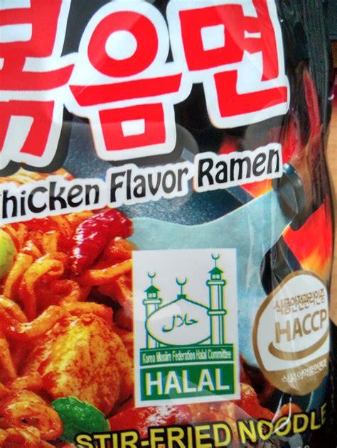 Samyang Chicken Ramen 10pcs Baru harga samyang chicken flavor ramen logo halal harga