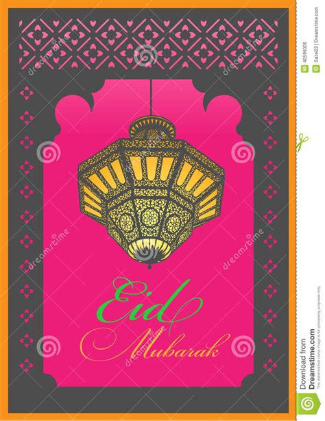 eid mubarak card template eid greetings card stock vector image of candle arabian