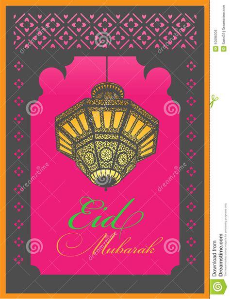 eid mubarak cards template eid greetings card stock vector image 40596006