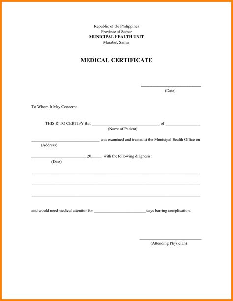 self certification sick note template best free home