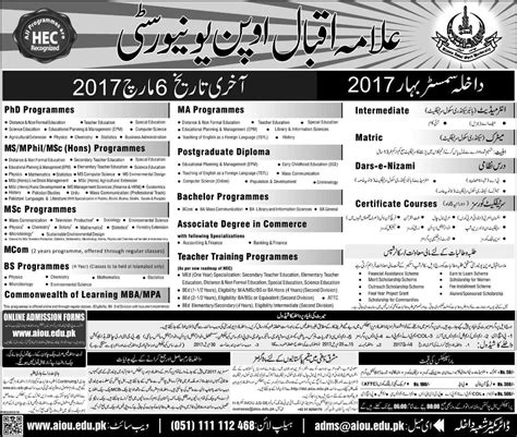 Aiou Col Mba Admission Test by Allama Iqbal Open Aiou Ba B Ed Admission 2017