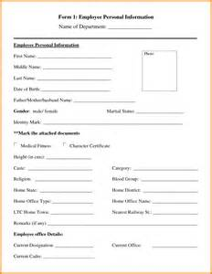 Personal Information Form Template Word by 12 Personal Information Sheet Template Word Ledger Paper