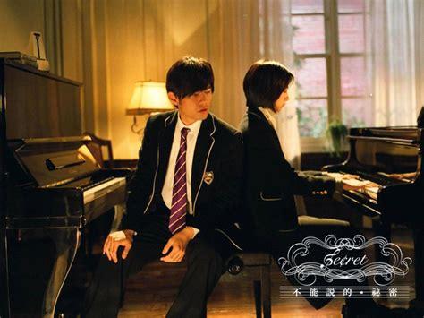 secret piano secret piano bonding