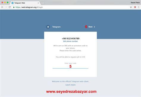 telegram web ورود به تلگرام بدون نصب نرم افزار تلگرام وب سیدرضا بازیار
