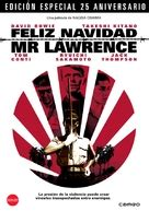 merry christmas  lawrence   posters
