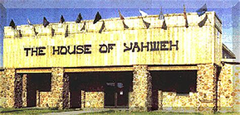 house of yahweh house of yahweh history
