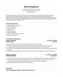Receptionist Resume Template Free by Receptionist Resume Templates Thebridgesummit Co