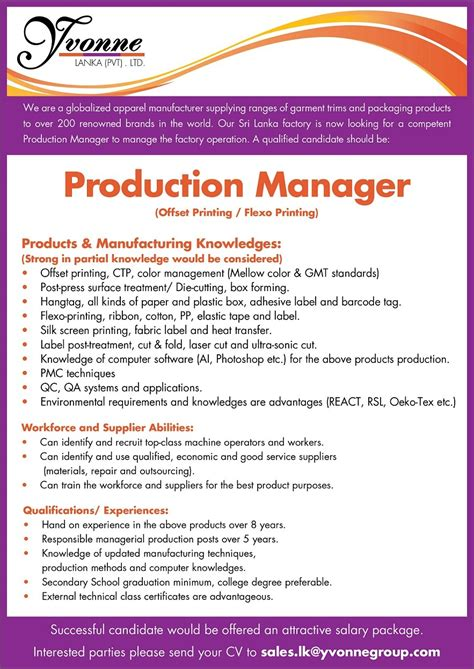 Print Production Manager Description by Apparel Production Manager Design Templates Patterns Rainbow Patterns Cms Templates