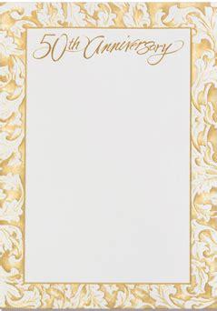 Golden Wedding Anniversary Border by 50th Anniversary Border Clip 34