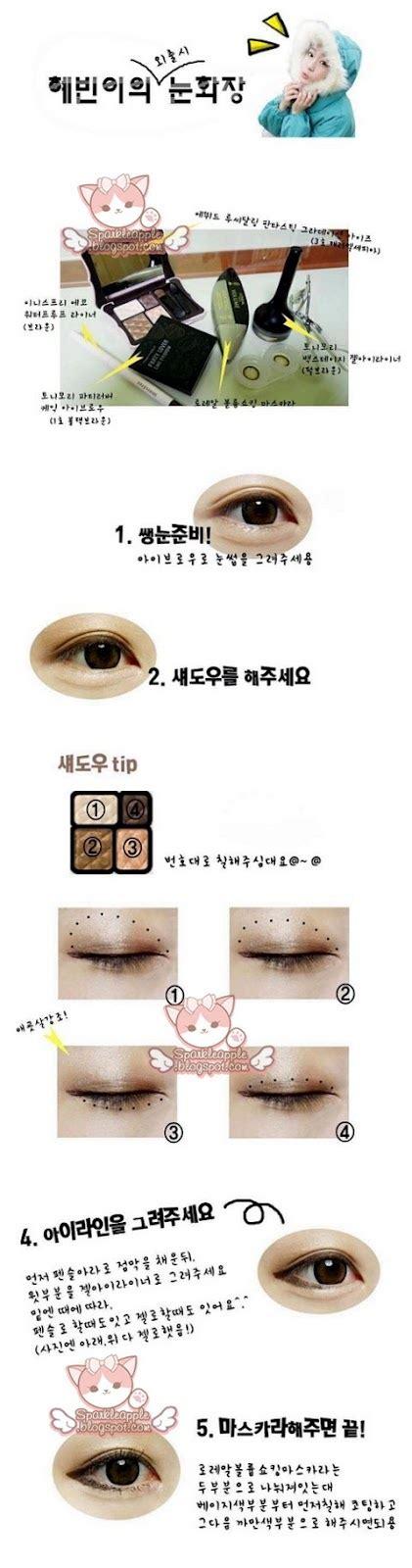 Grosir Mac Eyeliner Gel Eye Liner Garis Mata 1 3 cara makeup ulzzang ala korea