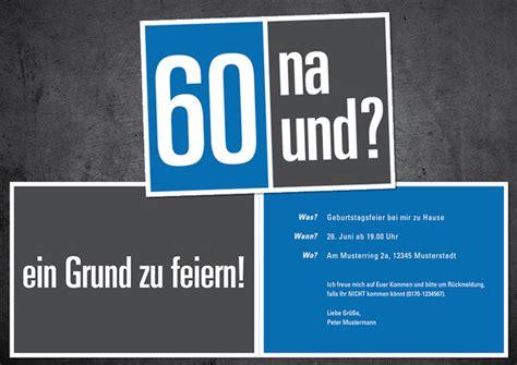 Muster Einladung Zum Vorstellungsgespräch Kostenlos Einladungen Zum 60 Geburtstag Kostenlos Ausdrucken Einladungskarte