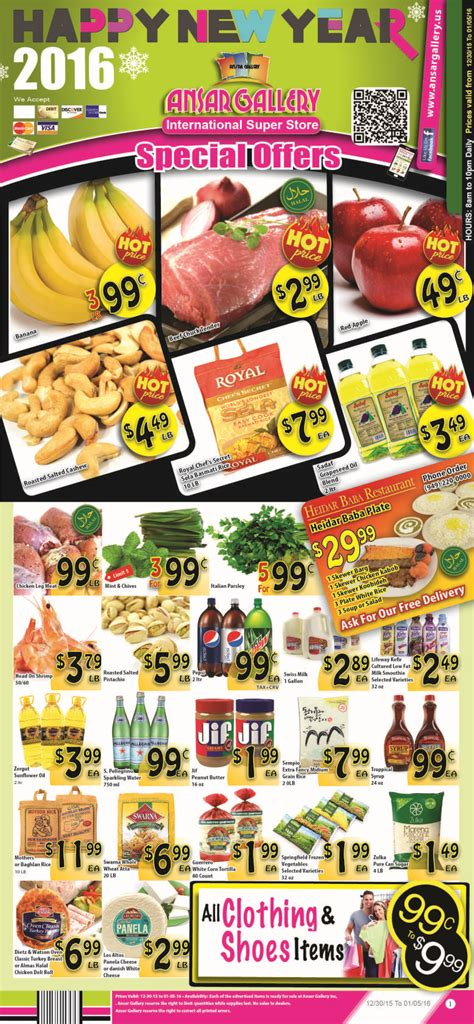 weekly ads ansar gallery