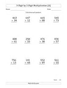 Flash Cards Division Printable Multiplying 3 Digit By 2 Digit Numbers Large Print With