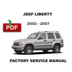 2007 Jeep Liberty Owners Manual 2002 2007 Jeep Liberty Factory Oem Service Repair