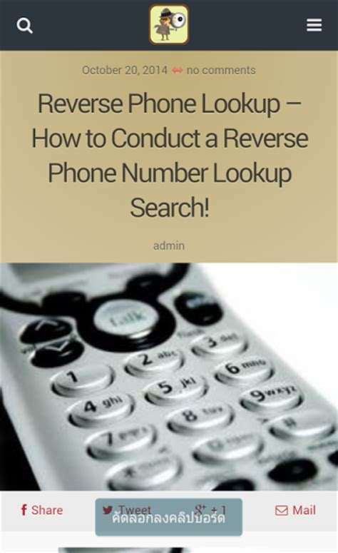 Phone Lookup Apk Phone Number Lookup Apk For Android