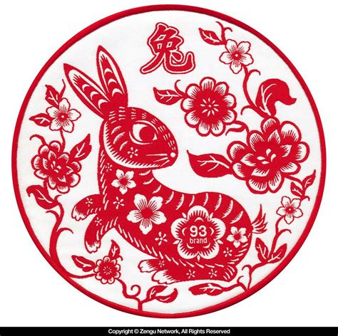 year of the zodiac signs rabbit www pixshark images