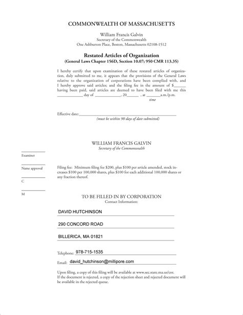 section 35 massachusetts form millipore corp ma form 8 k ex 3 1 restated articles