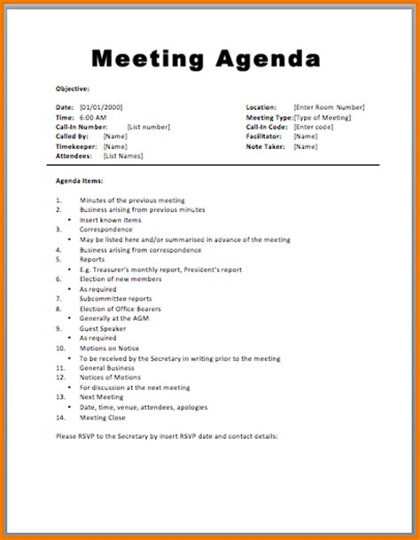 meeting agenda template doc 7 agenda exleagenda template sle agenda template 7