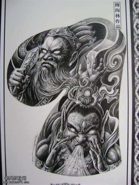 一款个性的半胛人物纹身图案 唯一图库