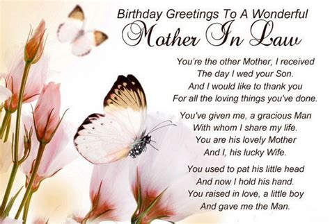 happy birthday mother  law wishes weneedfun