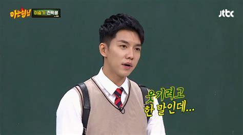 lee seung gi ho dong lee seung gi claims kang ho dong was really angry during