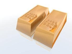 come comprare lingotti d oro in come acquistare lingotti d oro fisici russelmobley